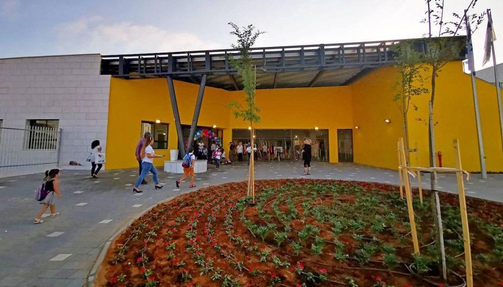 בית ספר ממלכתי חדש