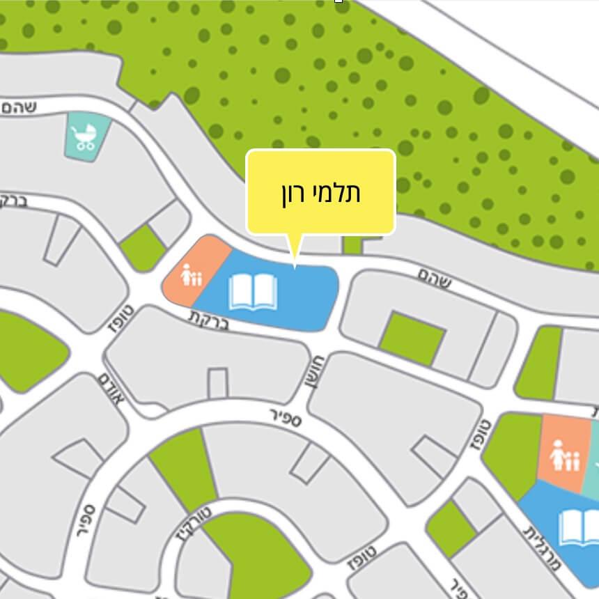 מיקום בתי הספר תלמי רון על מפת חריש
