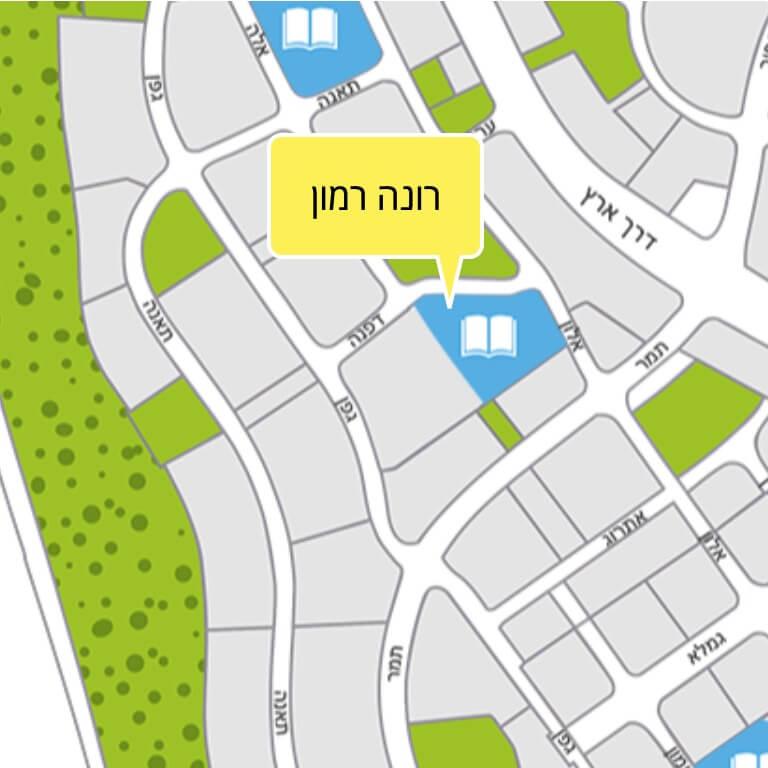 מיקום על המפה של בית הספר רונה רמון בחריש