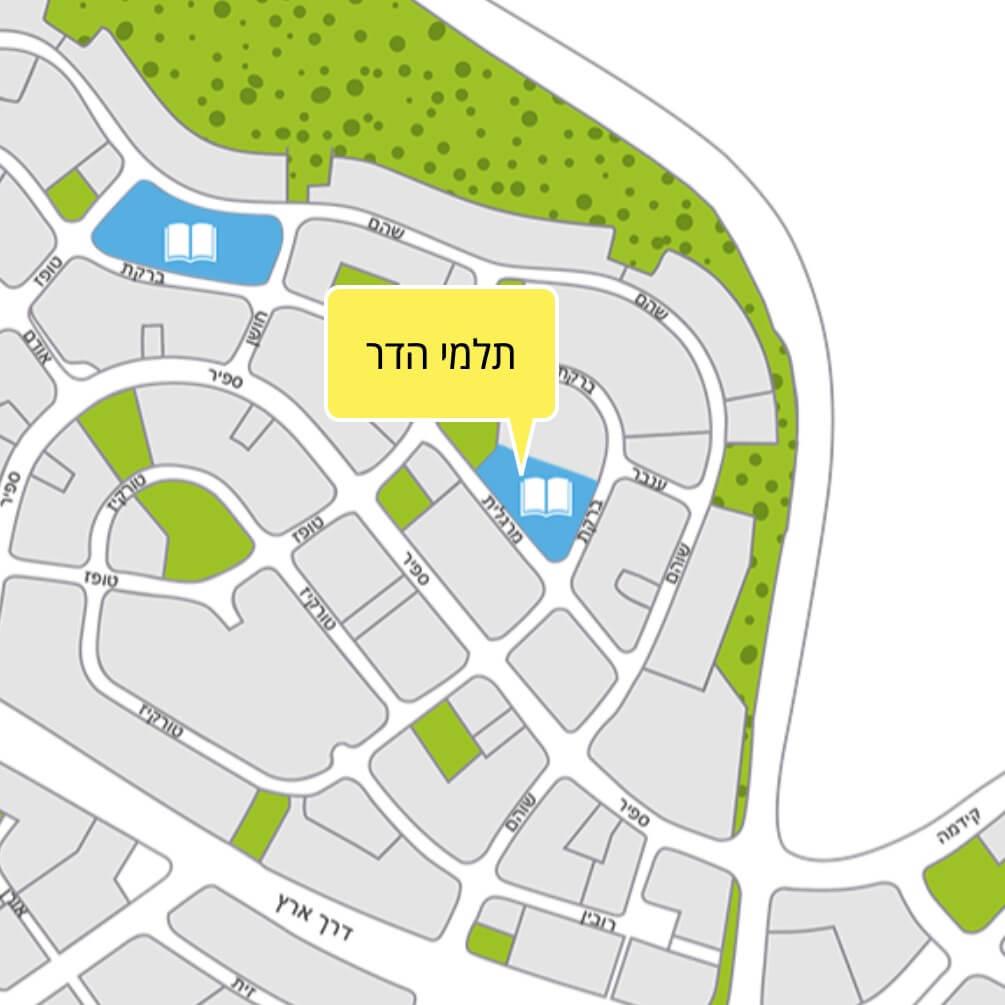 מיקום בית ספר תלמי הדר על מפת חריש