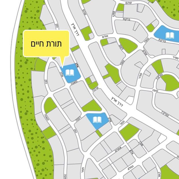 מיקום בית הספר תורת חיים במפת חריש
