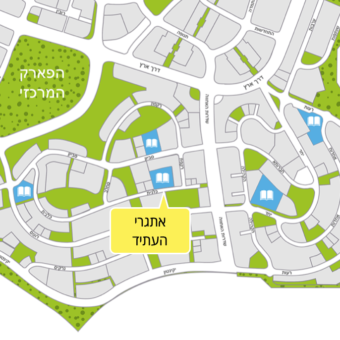מיקום בית הספר לאתגרי העתיד במפת חריש