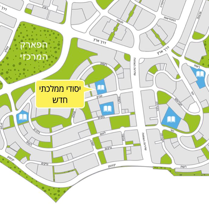 מיקום על המפה של בית הספר הממלכתי החדש בשכונת הפרחים בחריש