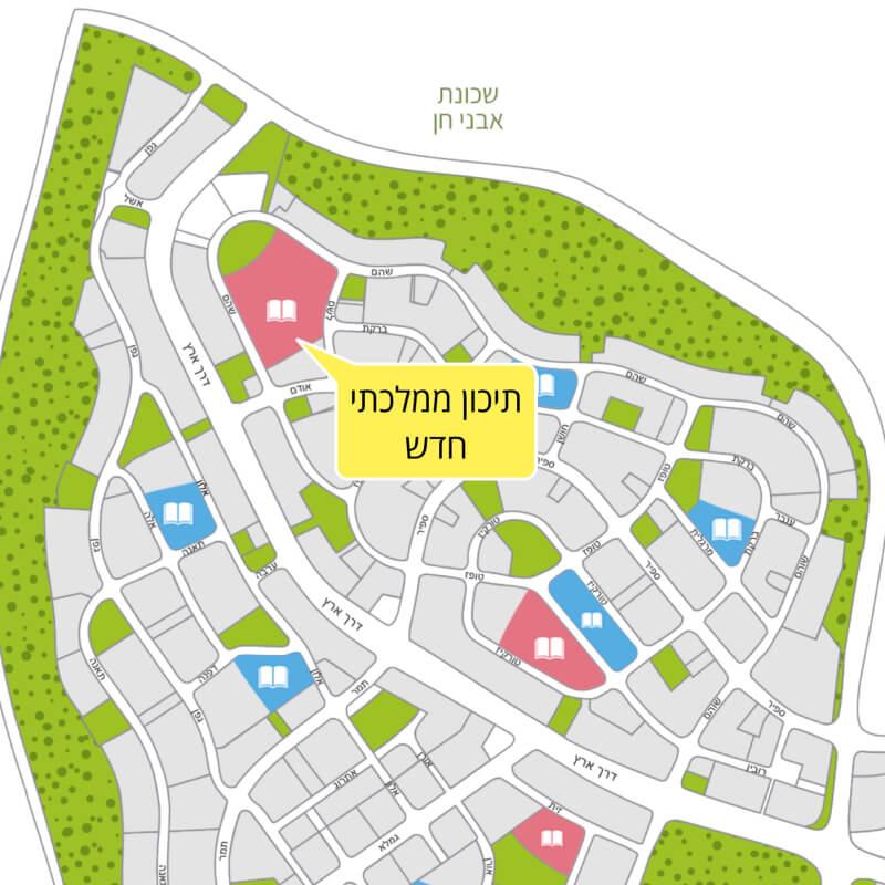 מיקום התיכון הממלכתי החדש במפת חריש